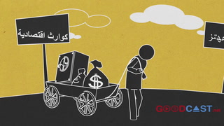 006 ببساطة مع مصطفي شاهين | الحلقة 6 | ازاي سعر الدولار بيأثر في حياتك؟